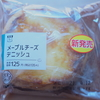 【ローソン】4/6の新商品レビューとNiziUスマホくじ当選