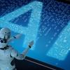 AIは男性か女性か、新たなテクノロジーに埋め込まれる旧来の価値観