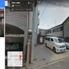 右京区の京ファイナンスはヤミ金ではない正規のローン会社です。