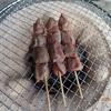 ズリから 火力が最強 Grilled meat その2