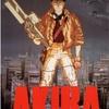 『 AKIRA 』実写映画が無期限休止。テレ東 佐久間氏 「 鉄男は染谷将太 」