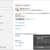 2019年05月の Microsoft Update (定例外) 2019-05-04