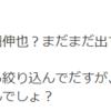 大和田伸也本人役で出演|弟獏はウルトラマンに出演!ネットの情報まとめ