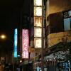 台南で一番の台湾料理店『老友小吃店』へ2度向かう