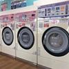 『コインランドリー』に靴専用洗濯機があった!カルチャーショックでした