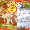 「サンエー」(為又店)の「タコライス」 190(半額)+税円 #LocalGuides
