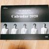 【愛】「TEAM NACSコンテンポラリーダンスカレンダー2020」が届きました♡