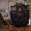 2019.01.04 Nippou Line TRAINS
