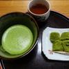 【京都・宇治】周辺のおすすめスポット・レストラン
