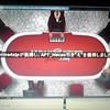 Japan 3D Poker on-line APTマカオサテfinal