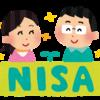 セゾン投信開催「つみたてNISA」のセミナー(6月3日in札幌)に、申し込みました。