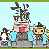 【ねこねこ日本史 0】 番組解説 新選組 キャラリスト
