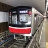 大阪メトロ御堂筋線のこの車両に久しぶりに会いました!