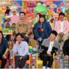 アメトーーク!チョコレート大好き芸人が愛す商品はコレ!!