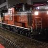 第501列車 「 後藤入場のキハ120-354 体質改善工事の為の配給を狙う 」