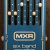 20190113 MXR six band graphic equalizer