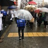 【西大和学園 東海会場入試2020年1月8日当日の記事!】