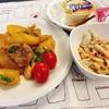 ジャガイモと鶏肉のコンソメ炒め定食