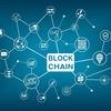 Quanta(クオンタ)で使用されているブロックチェーンとは?