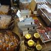 おやつ時間のお楽しみ!焼き菓子おいしい~!        「BAKE&TABLE」 U2 shimashop
