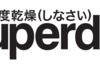 ファッションブランドSuperdryが劇アツ!!