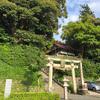 【加賀】山代温泉の守り神が祀られている「服部神社」鳥居の横にはひと言だけ願いを聞いてくれる「一言地蔵」があるよ