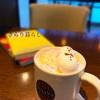物欲と戦うミニマリスト、カフェでお茶する