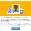 Google AdSenseの審査通ったので、受かるポイント紹介します!