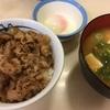 12/20 大阪 晴れ 東京 ?