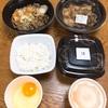 今日の夕食は、吉野家の株主優待を使って牛すき鍋膳