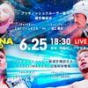 【前代未聞のブリティッシュヘビー級選手権&「G1クライマックス29」出場枠争奪戦〈6/25〉仙台サンプラザホール 全試合評価 | 新日本プロレス】
