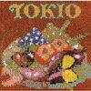眠気覚ましに効く?!TOKIOの曲セレクション