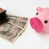 余裕資金「0(ゼロ)」から始める事が出来る資産運用5選【初心者向け】