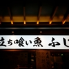 阪神百貨店のスナックパークでチョイ呑み!