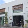 CALL ME FRIDA-メキシコ レオンの美味しいカフェ