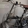 あちこち乗ってみました。TOPONE 20インチ折りたたみ自転車KGK206【ミニベロ】感想