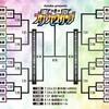 WrestleUniverseで全戦生中継!東京プリンセスカップ大予想&みどころ&選手紹介大会!