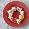 Valentine'sレッスン#1レポ♡