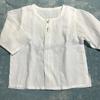 着物の肌着からベビー服を作りました。