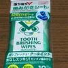 歯磨きシートのはなし