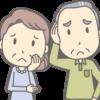【フレイル予防】あなたは大丈夫ですか?「元気に長生き」するために「フレイル」という考え方を知る。