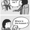 海外で日本語は見たくない?