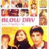 映画『BLOW DRY シャンプー台のむこうに』感想