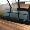 【レビュー】TP-Link WiFi 無線LAN ルーターでネット速度約2倍に!設定方法が超簡単!【Archer C1200】