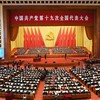 党大会を終え、中国はどこに向かうのか…