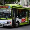 国際興業バス 2132号車
