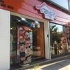 ソウルで日本のラーメン屋さん