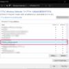 WSL2のX-ServerでGUI表示する際に「export DISPLAY=:0.0」が効かない