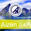 アイゼンコイン  AIZEN プレセール 3期への移行期間中に 本部より緊急連絡がありました!