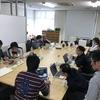 西脇.rb&神戸.rbでテスト駆動開発とオブジェクト指向プログラミングを学んできた